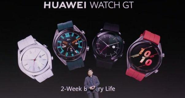 华为发布大量新品:手表、耳机和智慧屏