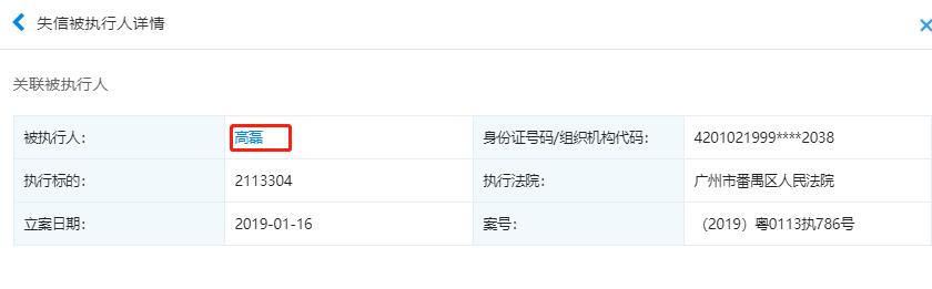 王思聪斗鱼被限制高消费背后,游戏主播转会到底有多残酷?