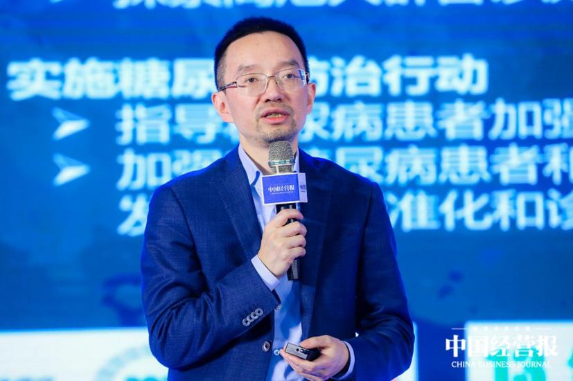 美年大董事长_美年大健康董事长俞熔先生出席国方新产品发布会