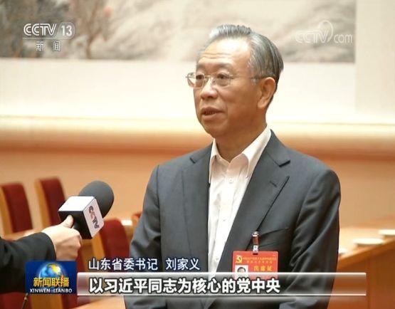 10正部、3上將,這13名中央委員亮相《新聞聯播》為何事?