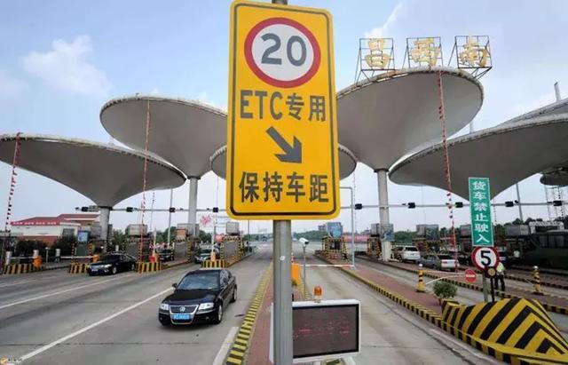 疯狂推广的ETC,仅仅是为了快速通行吗?光这么想你就错了