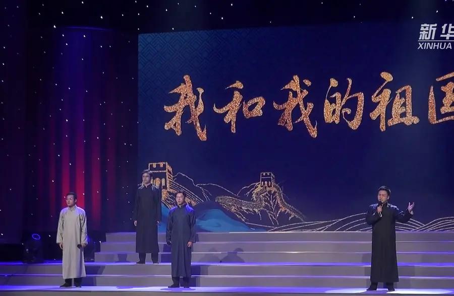 全国大学生朗诵大会颁奖展演在京举行