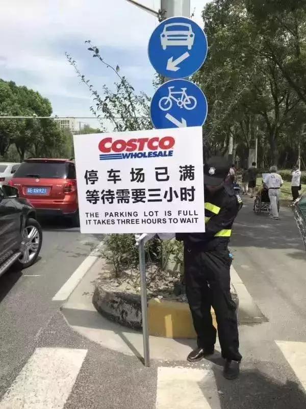Costco开业!人从众!每一个抢到烤鸡都是人生赢家