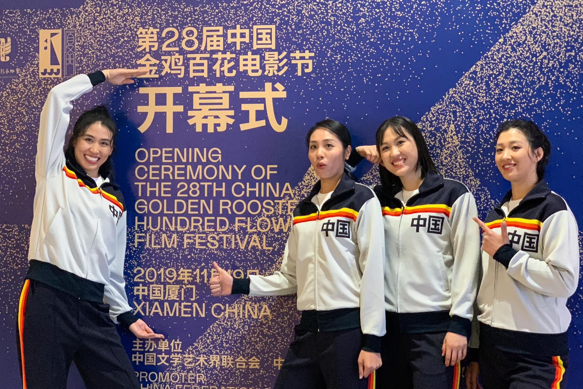 郎平女儿出席金鸡百花电影节同台成龙张艺谋张国立