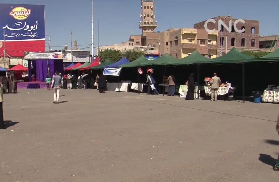也门为贫穷家庭设立产品自销集市