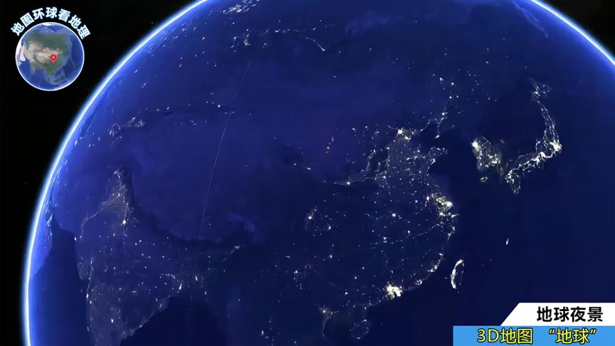 卫星地图看地球,东亚欧洲北美这三地最亮,难怪经济占了80%以上