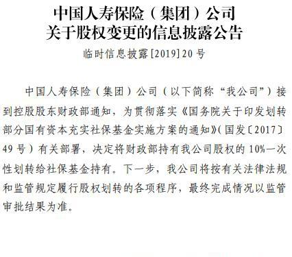 财经资讯_财经资讯 正文  公告称,下一步,公司将按有关法律法规和监管规定履行
