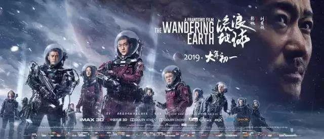 《流浪地球》拿了金鸡奖最佳故事片,它配吗?