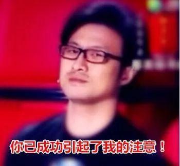 """長安劍:縣委書記一怒為""""汪峰"""" 是小題大做嗎?"""