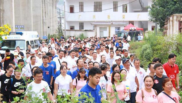 千人徒步十公里云南健身打造群众性体育