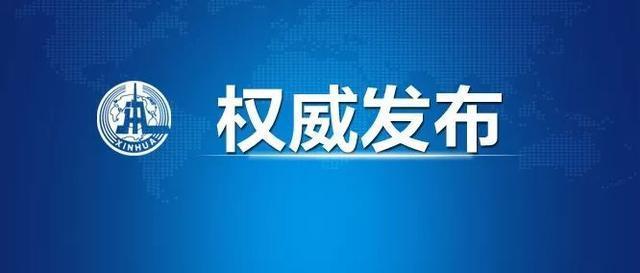 http://www.hljold.org.cn/guonaredian/182096.html