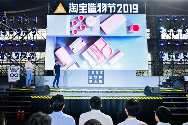 http://www.xqweigou.com/dianshangyunying/61999.html