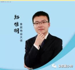 亚博电竞平台:西宁国手快棋半决赛,蜀山棋手送佛回寺,六脉剑散架
