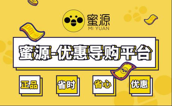 http://www.shangoudaohang.com/haitao/202971.html