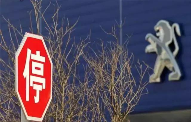 在中国市场不断萎缩的法系车,究竟是谁在不懂装懂?