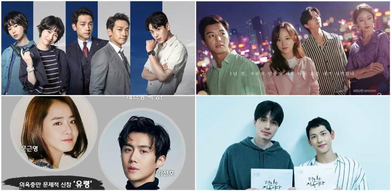 八月韩剧一览:奇幻是主流,男神女神轮番上线