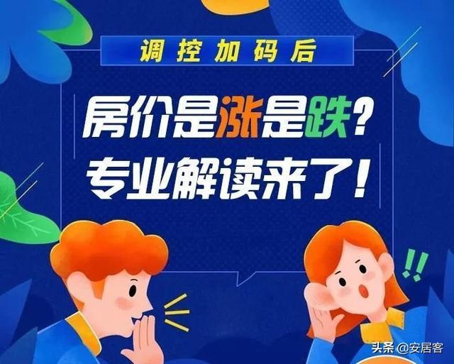http://www.qwican.com/fangchanshichang/1837567.html