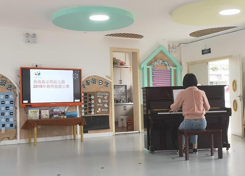 四川岳池:示范幼儿园开展教师专业技术