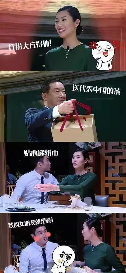 """""""没谈过恋爱""""的刘雯亲证和他是假CP,粉丝心碎了…"""