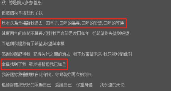 网曝焦恩俊婚变传闻,与妻子疑似分道扬镳,女儿称支持爸爸