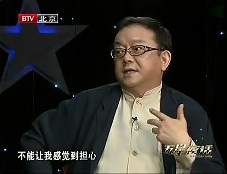 春妮:你没情趣?张国立:因为我没视频!王刚乐坏了完黑丝整版情趣3p,文化有图片