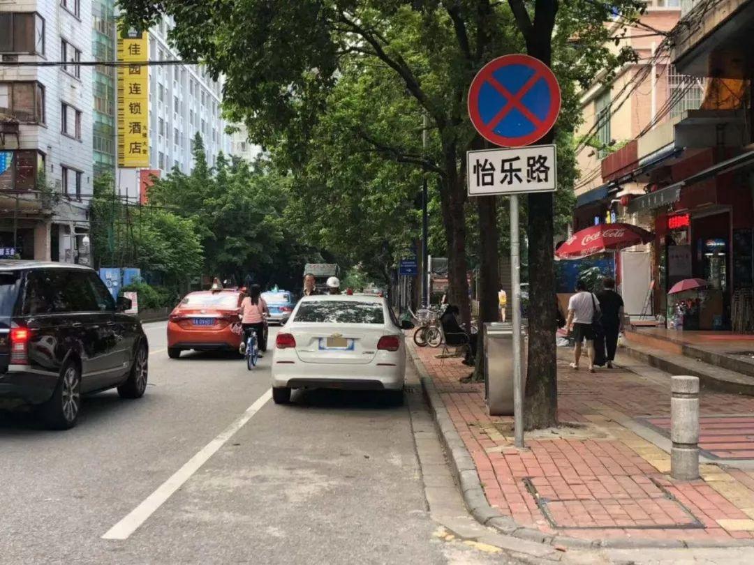 路边停车千万注意,一不小心就罚款+扣分