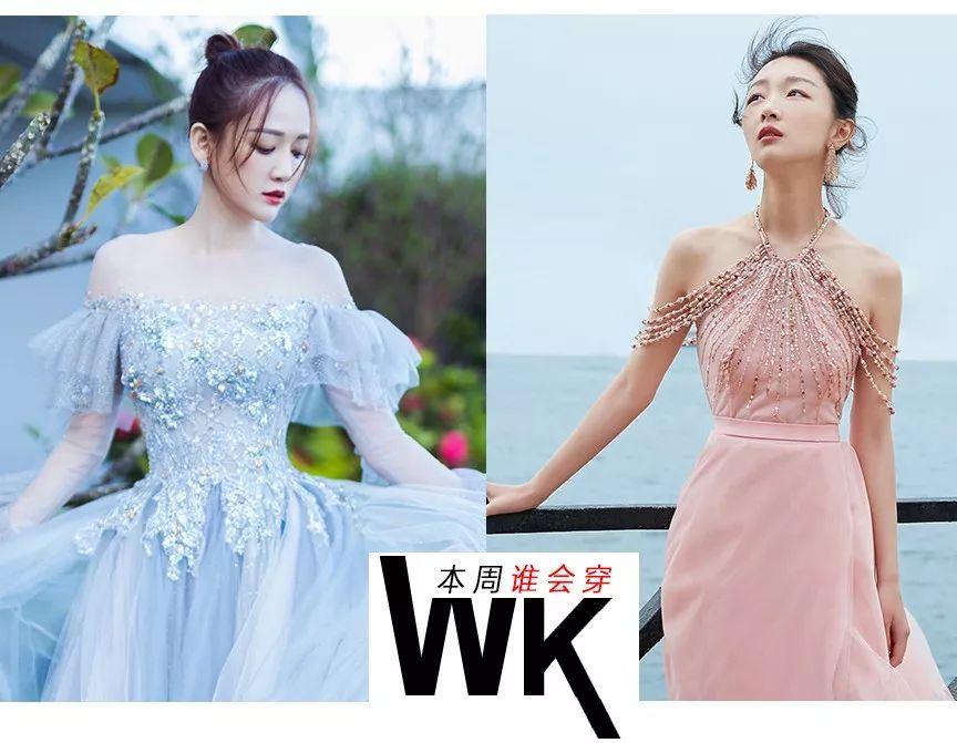 """周冬雨珠链粉裙""""酞娘了"""",陈乔恩穿公主裙狂吃的样子过于真实"""