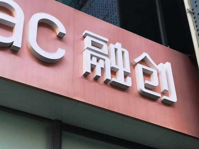 http://www.k2summit.cn/guonaxinwen/938900.html