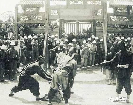 日本用《马关条约》和《辛丑条约》的清政府赔款做了什么?