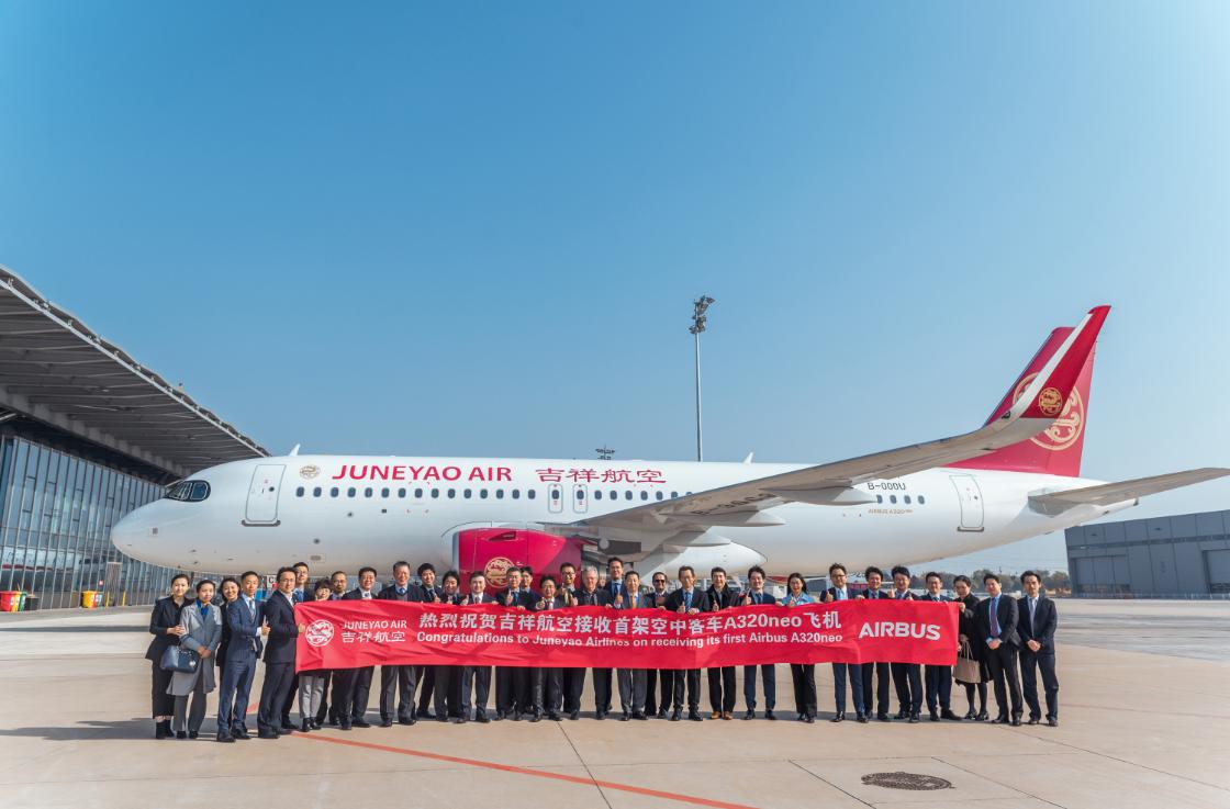 祥瑞航空引进的A320neo飞机共部署了