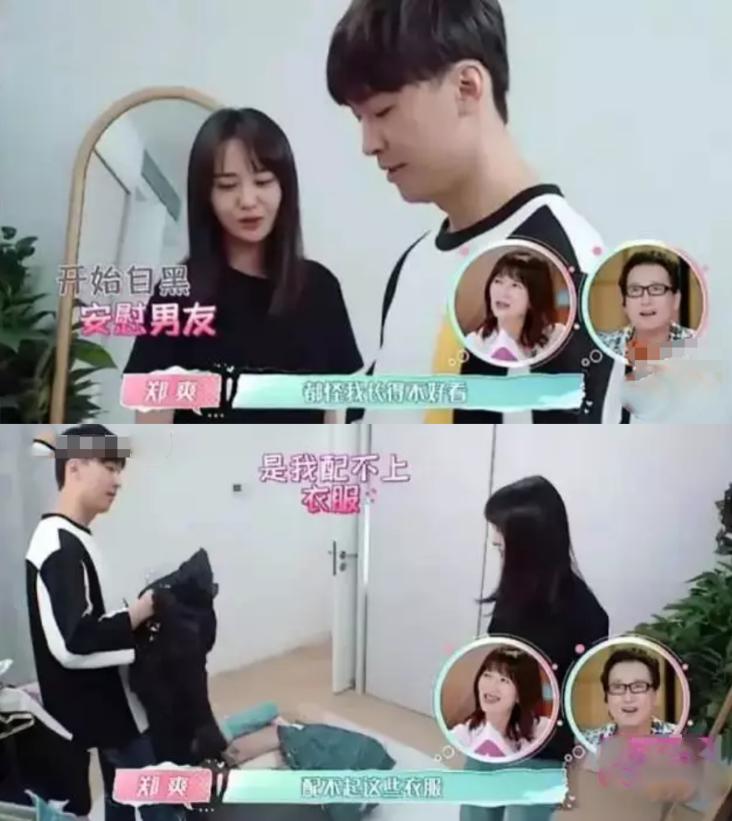 """郑爽张恒分手前奏?冷暴力分歧多,粉丝批男友""""两大罪"""""""