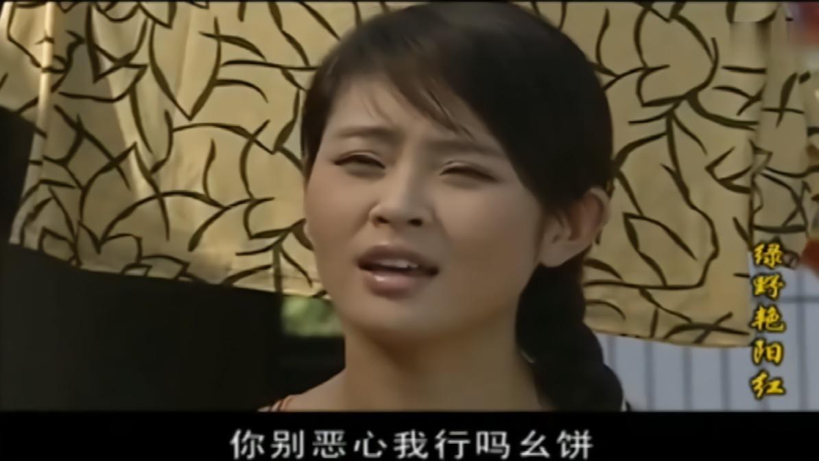 绿野艳阳红:小伙深情告别美女,美女:收拾收拾去世啊,笑死人