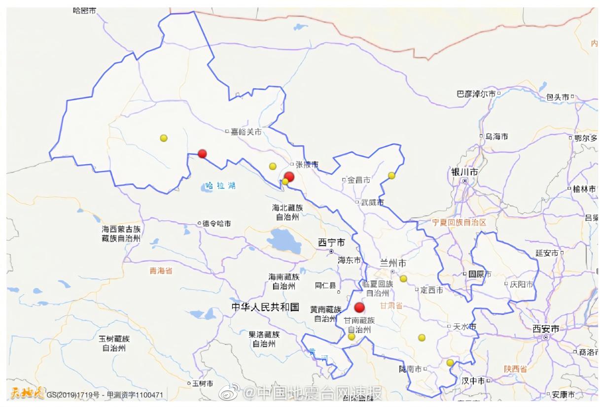 甘肃今年11次三级以上地震 专家:比往年少,勿