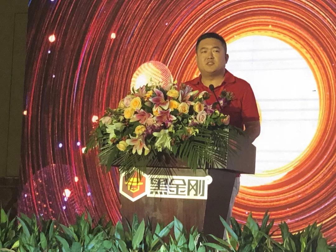 黑金刚总经理邓浩