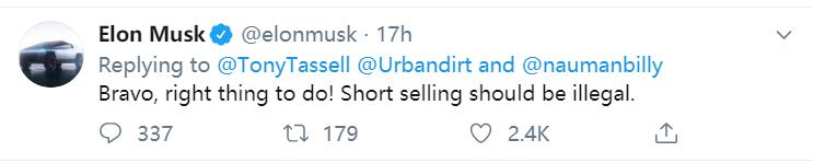 网络赚钱平台:空头傻眼了,全球最大养老基金放大招!马斯克
