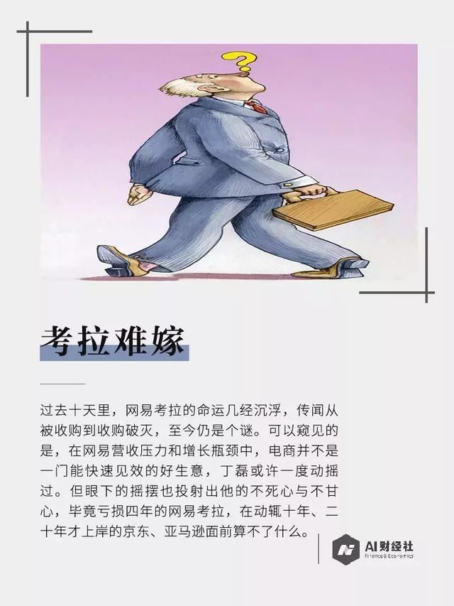 http://www.hljold.org.cn/caijingguanzhu/214115.html