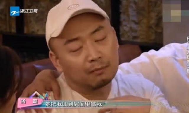 孙骁骁否认欺负杨璐,没有让助理做过这事,网友:换谁能认可?fff团