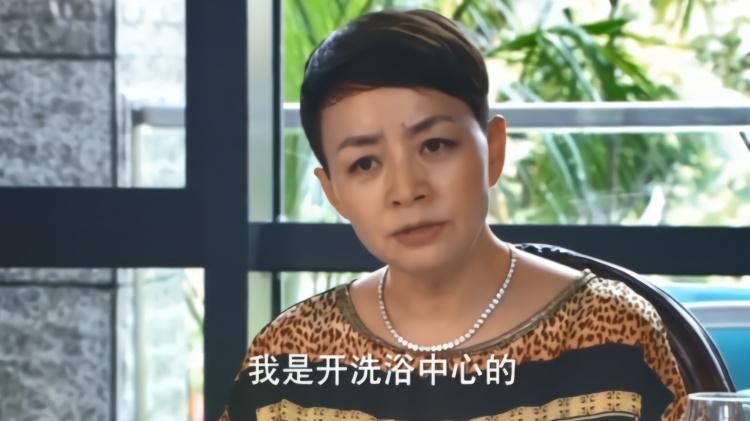 爱情碟中谍:美女问宋丹丹做什么生意,宋丹丹:很绿色!下秒贼逗