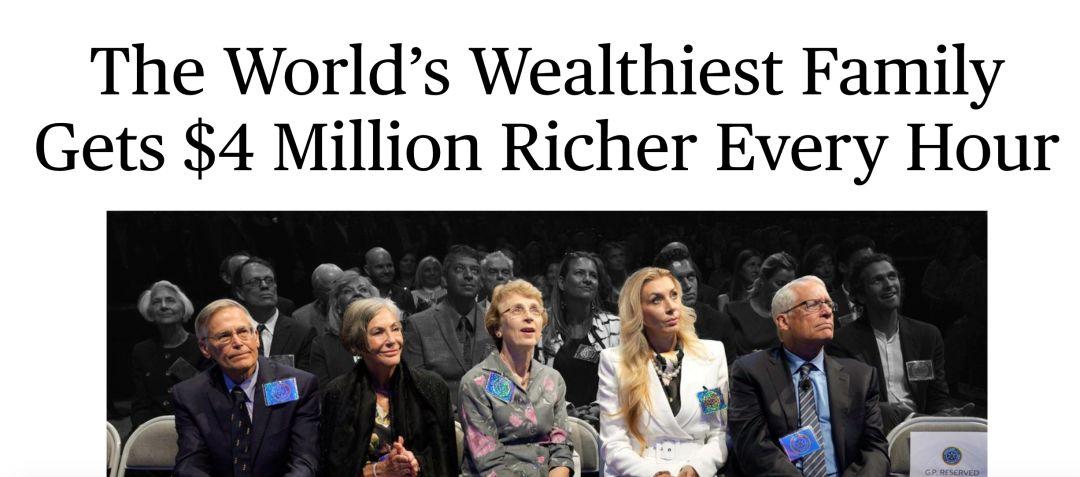 日进1亿美元!全球最富有的25个家族公布(组图)