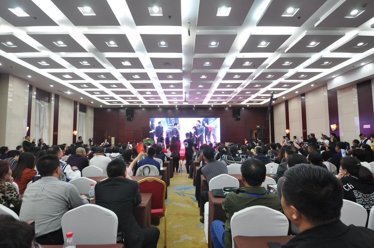 全国青少年科学人生创新发展论坛成功召开