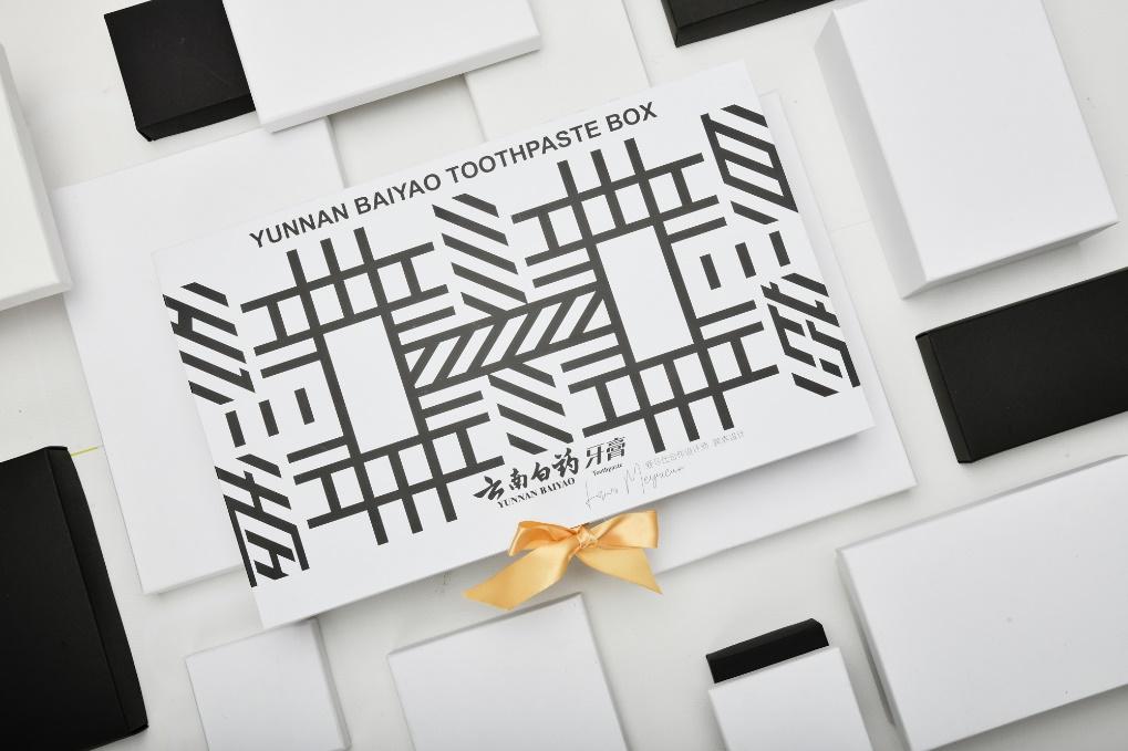 [热点]用白与黑演绎当代优雅看爱马仕设计师重新定义云南白药牙膏