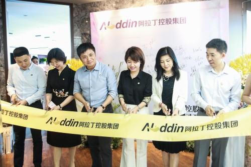 发扬革命精神 助力中部崛起 阿拉丁控股集团南昌分公司
