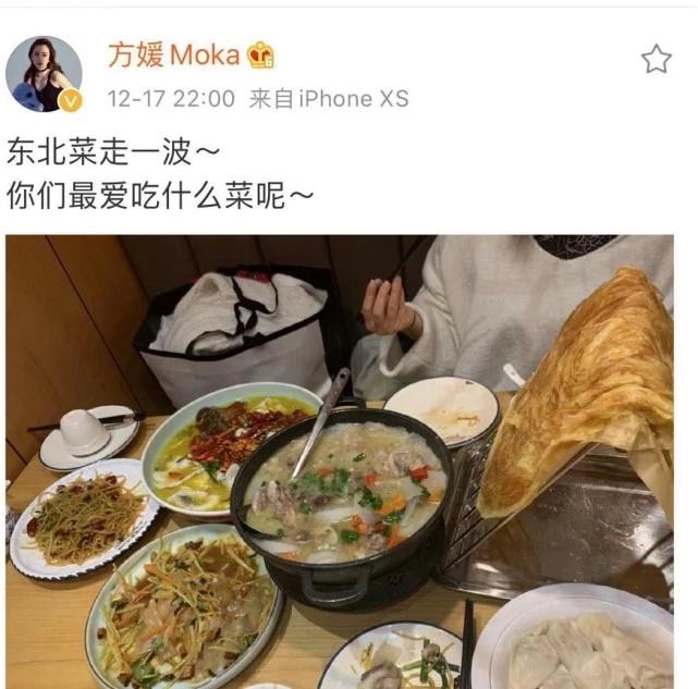 方媛跟閨蜜聚會一頓只吃兩百多,還打包剩菜回家與郭富城分享?