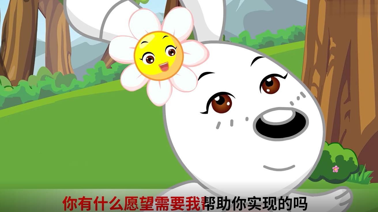 儿童幼虫:小兔子有小故事,和他说话,给小花朵吓坏了面包虫视频饲养兔子图片