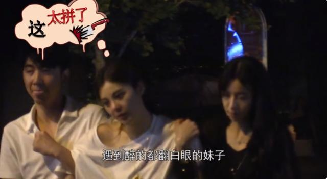 李晨 范冰冰 美女 友人 辣妹 黑牛 众美女 样子 钛合金 黑衣 背影 摄影师 包间 陪伴 坐陪 踉跄