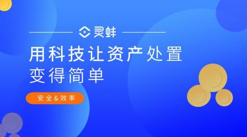 灵蚌科技:加强监管科技应用重制度更要抓技术