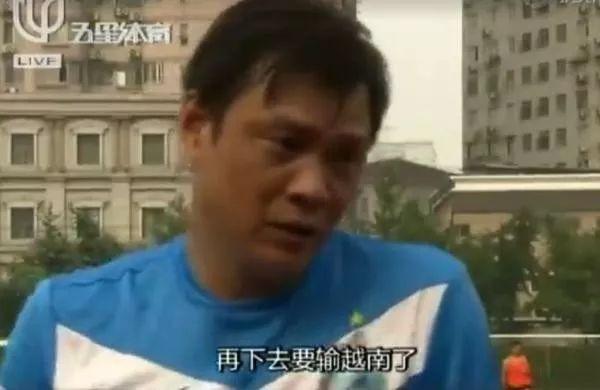 越南足球都比国足争气