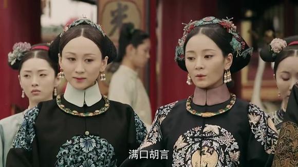 延禧攻略:娴妃上演苦肉计,被册封贵妃,皇帝对她早已