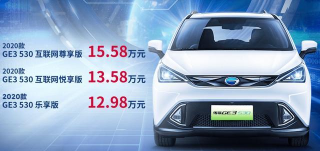 新能源汽車補貼政策降低後,新能源車價大漲?