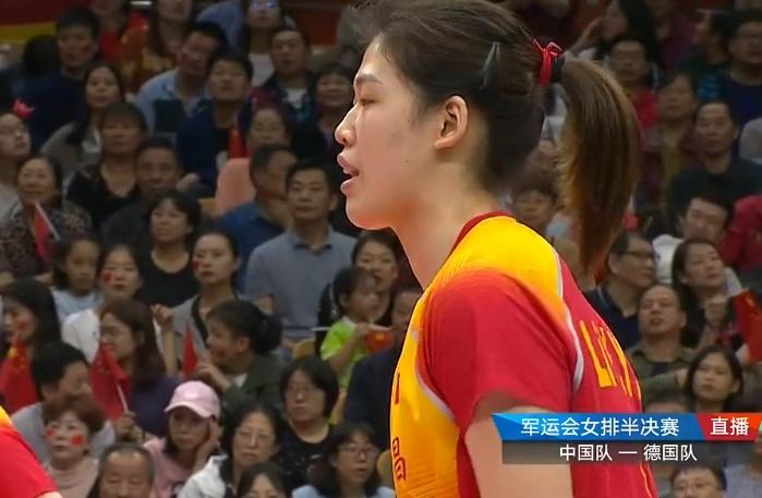 中国女排晋级军运会决赛!第4个3-0送德国